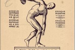Carte postale VIIIeme Olympiade Paris 1924.
